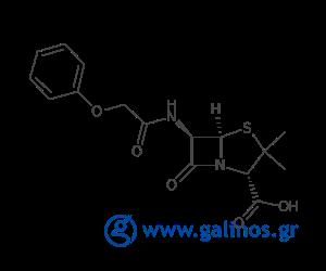 Image result for πενικιλλίνη V